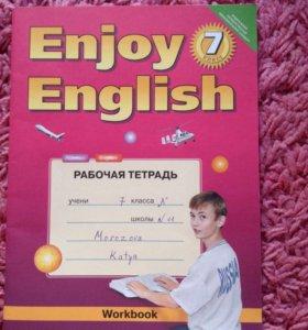 Тетрадь по английскому языку 7