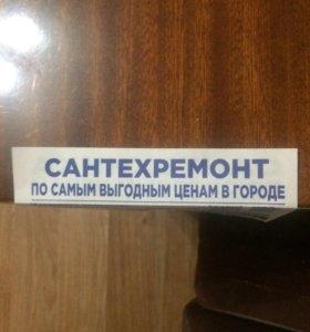 Аквостоп