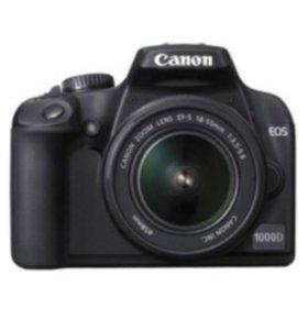 Фотоаппарат зеркальный Canon EOS 1000D KIT 18-55