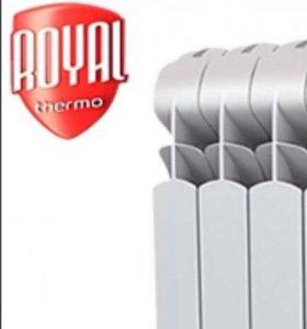 Радиаторы ROYAL thermo опт-розница!