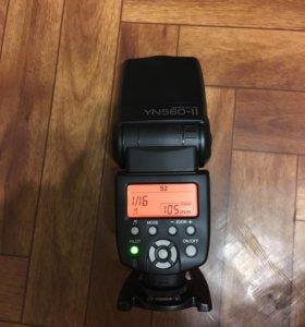 Вспышка yongnuo speedlight YN-560 II