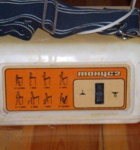 электровибромассажер