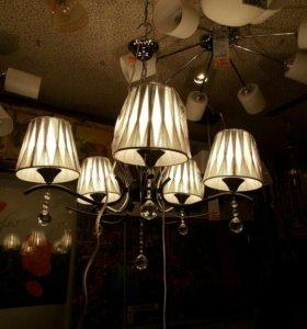 Светильник потолочный