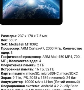 Cube Talk 9X 32gb