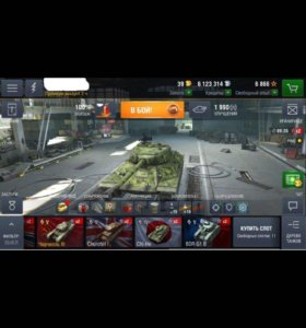 World Of Tanks Blitz мобил. версия