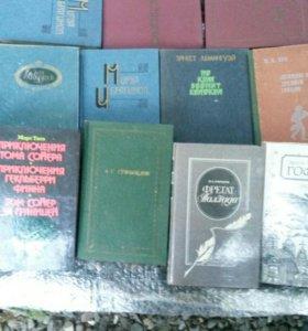 Книги для домашней библиотеки.
