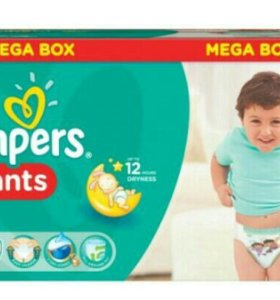 Pampers 6 pants