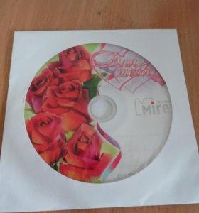 CD\DVD диск чистый