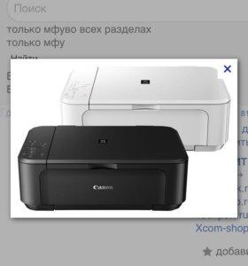 Принтер струйный Canon PIXMA MG 3540