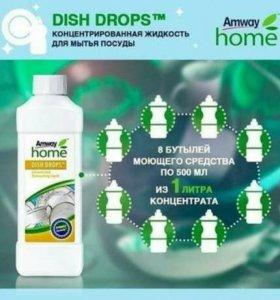 Для мытья посуды Амвей
