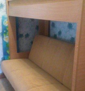 Двухъярусную диван - кровать