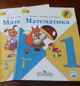 Математика 1 класс        п.Иноземцево