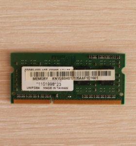 Память для ноута DDR-3