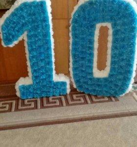 Десятка на день рождения