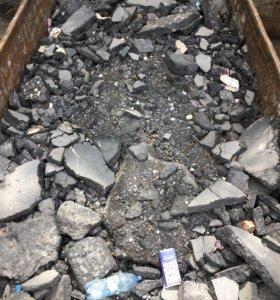 Грунт,бой бетона и Кирпича
