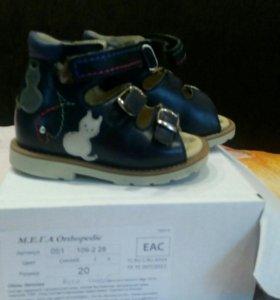 Детские ботинки для мальчика ортопедические