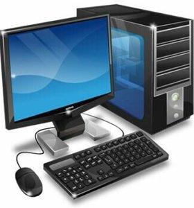 Ремонт компьютеров, принтеров и МФУ