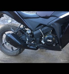 ABM GX250