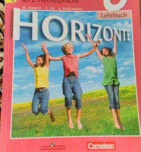 Учебник по немецкому для 6 класса