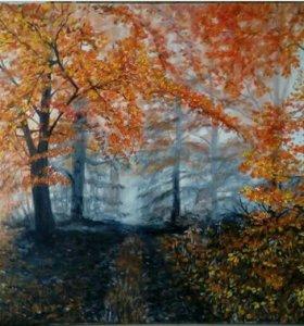 """Картина """"Осень золотая"""""""