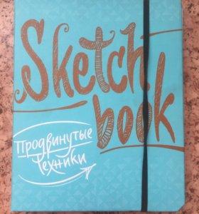 SketchBook( продвинутые техники )