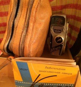 Киносъёмочный аппарат «кварц «»