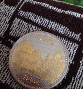 """Коллекционная монета """"Елец"""""""