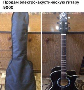 Гитара Электро-акустическая