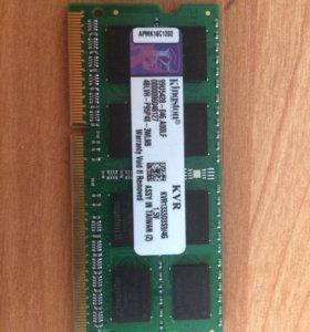 Ddr3 4gb для ноутбука