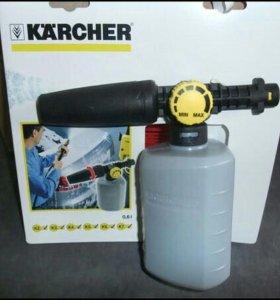 Пенообразователь Karcher