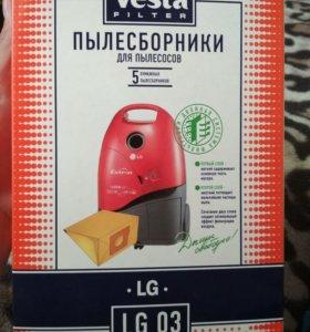 Пылесборники