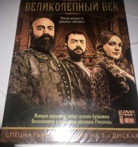Великолепный век (Специальное издание 3-х дисках)