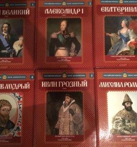 Российские князья, цари, императоры