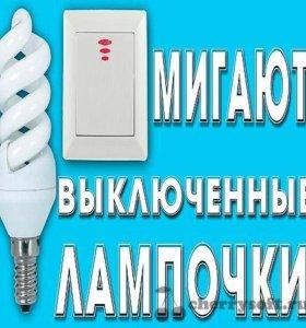 Шунт против мерцания экономок или LED ламп.