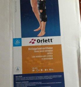 """Ортез на коленный сустав усиленный """"Orlttt KS-601"""""""