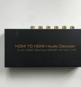 HDMI цифровой аудио декодер HDMI/SPDIF/5.1