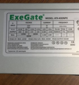 Блок питание Exe Gate ATX -400NPX