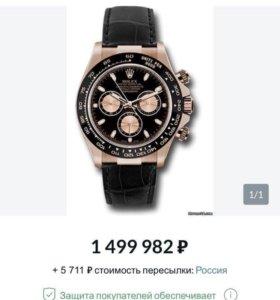 Золотые часы Rolex