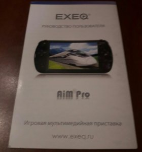 EXEQ AIM Pro(игровая консоль)