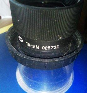 Телеконвертер ТК-2М