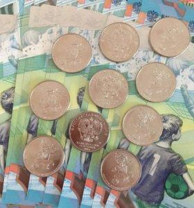 25 рублей волк забивака