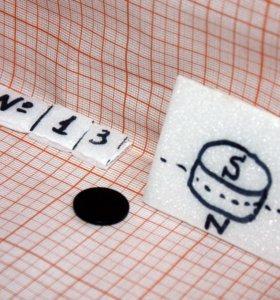 Неодимовый магнит, 'эпоксидный диск 19*1,5 мм