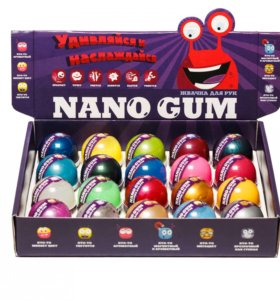 Жвачка для рук NanoGum