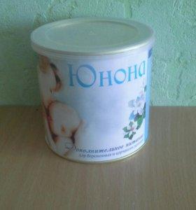 Смеси для беременных
