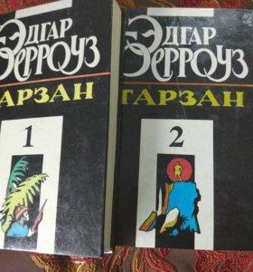 Книга в двух томах.