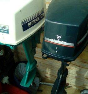 Лодочный мотор Ветерок 8 и 12 и Нептун 23