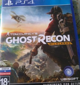 GHOST RECON WILDLANDS НОВЫЙ