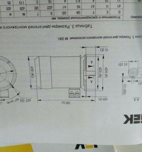 Электродвигатель IEK 0,25 кВт 3000 оборотов в мину