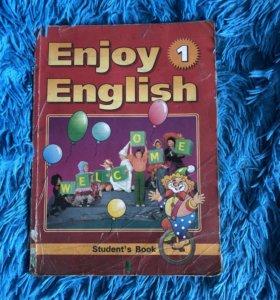 Учебник по английскому б/у