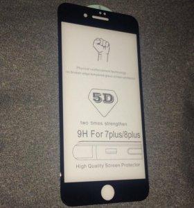 Стекло защитное черное на iPhone 7 Plus, 8 Plus